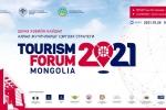 """Tourism Forum Mongolia 2021"" энэ сарын 26-нд болно"