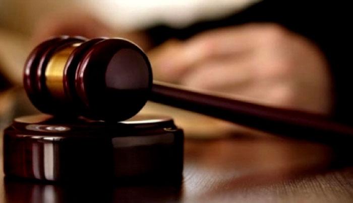 Захиргааны хэргийн шүүхийн шүүх хуралдааны тов 09.14-09.18